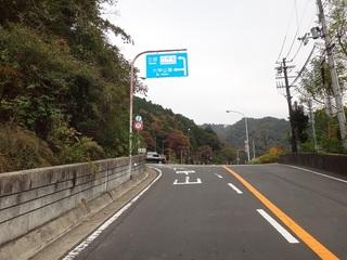 hyogo-orokko02.JPG