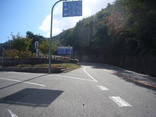 hyogo-sakase10.JPG
