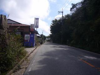 hyogo-sakase12.JPG