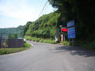 kyoto-koya01.JPG