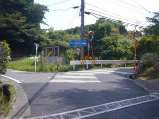 kyoto-mikuni01b.JPG