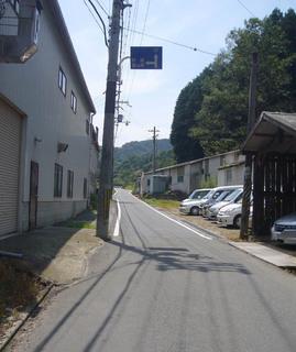kyoto-mikuni03.JPG