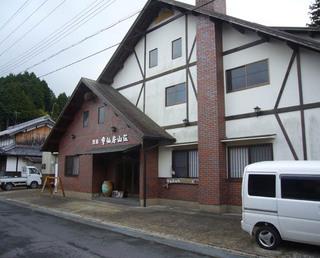 kyoto-mikuni11.JPG
