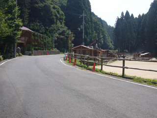 kyoto-taisho05b.JPG