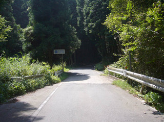 kyoto-taisho06.JPG