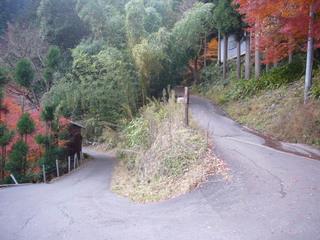 kyoto-yosib01b.JPG