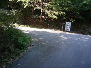 kyoto-yosib04.JPG