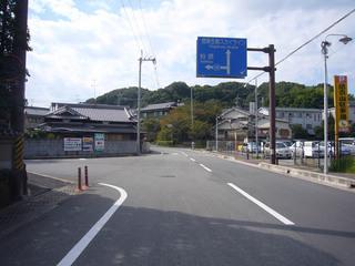 nara-shigi08.JPG
