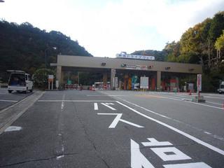 hyogo-ashiari09.JPG