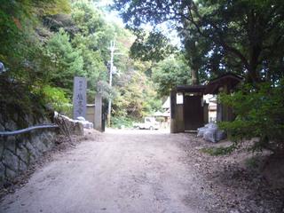hyogo-enpeiji13.JPG