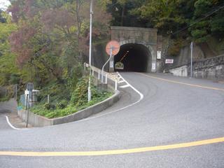 hyogo-futatabi02.JPG