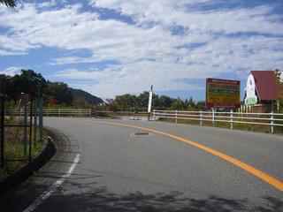 hyogo-horai10.JPG