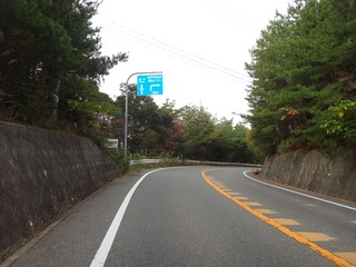 hyogo-iwamino08.JPG