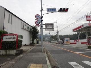 hyogo-iwaoga01.JPG