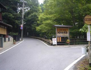 kyoto-hanase01.JPG