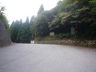 kyoto-hanase08.JPG
