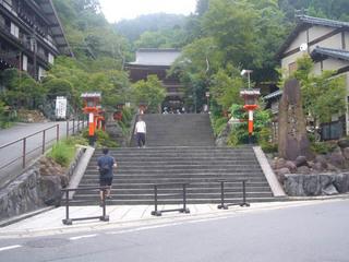 kyoto-hanase09.JPG