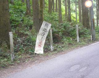 kyoto-hanase11.JPG