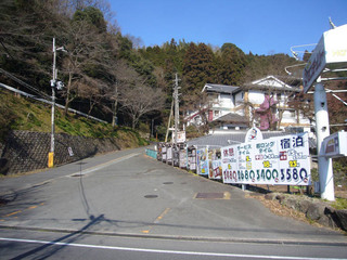 kyoto-kiriyama01.JPG