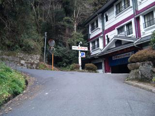 kyoto-kiriyama01b.JPG