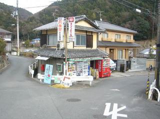 kyoto-kisen02.JPG