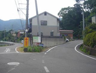 kyoto-konzoji01.JPG