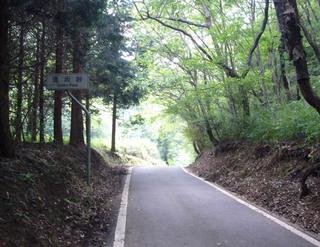 kyoto-konzoji08.JPG