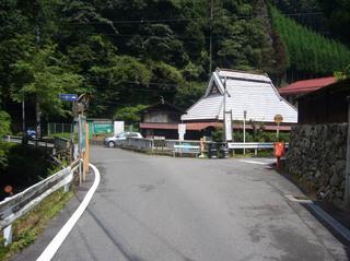 kyoto-kumo06.JPG