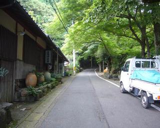kyoto-kyomi07.JPG