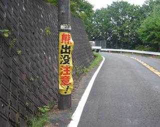 kyoto-kyomi10.JPG