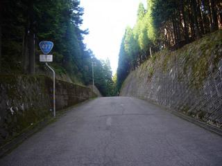kyoto-mae06.JPG