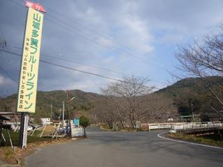 kyoto-mand01.JPG