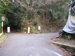 kyoto-mand04.JPG