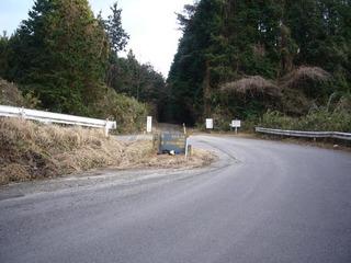kyoto-mand07.JPG