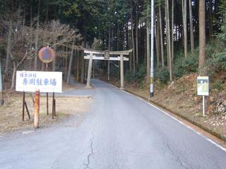 kyoto-omine01.JPG
