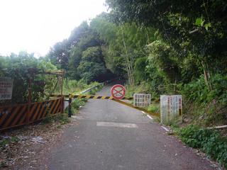 kyoto-oshio01.JPG