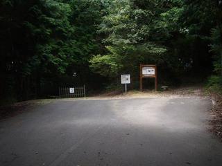 kyoto-oshio09.JPG
