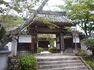 kyoto-oshio11.JPG