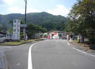 kyoto-ruri05.JPG