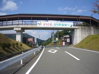kyoto-ruri11.JPG