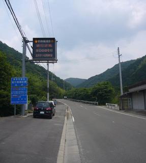 kyoto-taisho01.JPG
