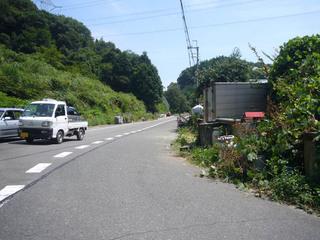 kyoto-taisho03.JPG
