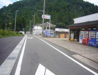 kyoto-urahanase01.JPG