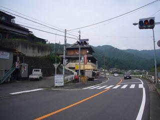 kyoto-yokawa01.JPG