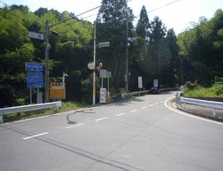 kyoto-yosia01.JPG