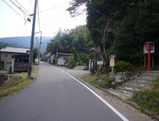kyoto-yosia02.JPG
