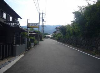 kyoto-yosia03.JPG