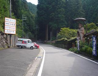 kyoto-yosia04.JPG