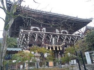 kyoto-yosia09.JPG
