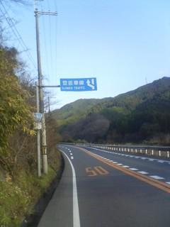 nara-miyori04.JPG
